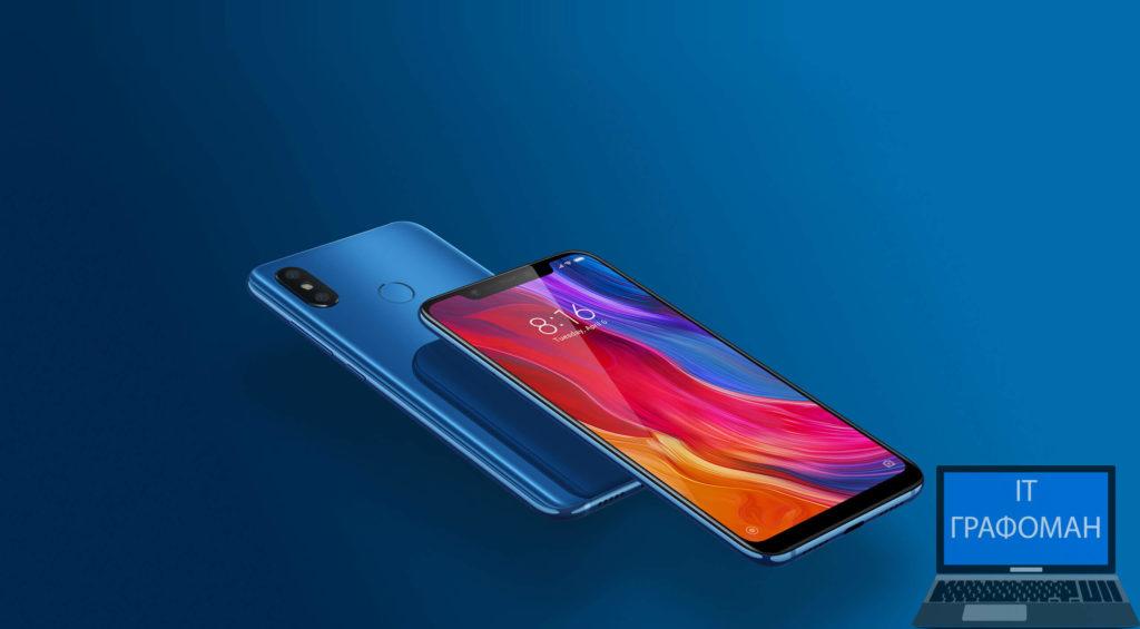 Взгляд на Xiaomi Mi8: топ-флагман за смешную цену