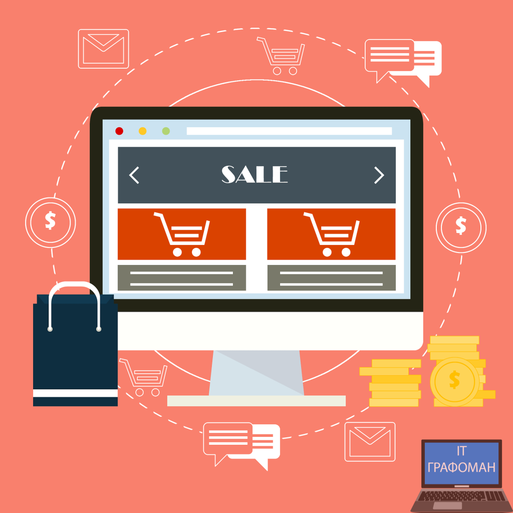 Как покупать в интернете безопасно?