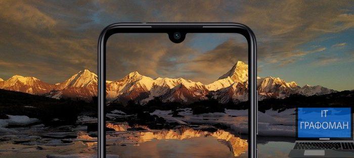 Новый Redmi Note 7 с 48Мп камерой всего за 10 тысяч рублей