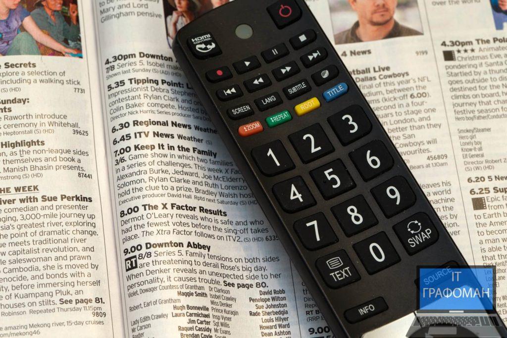 Smart TV: Большой Брат собирает информацию о телезрителях