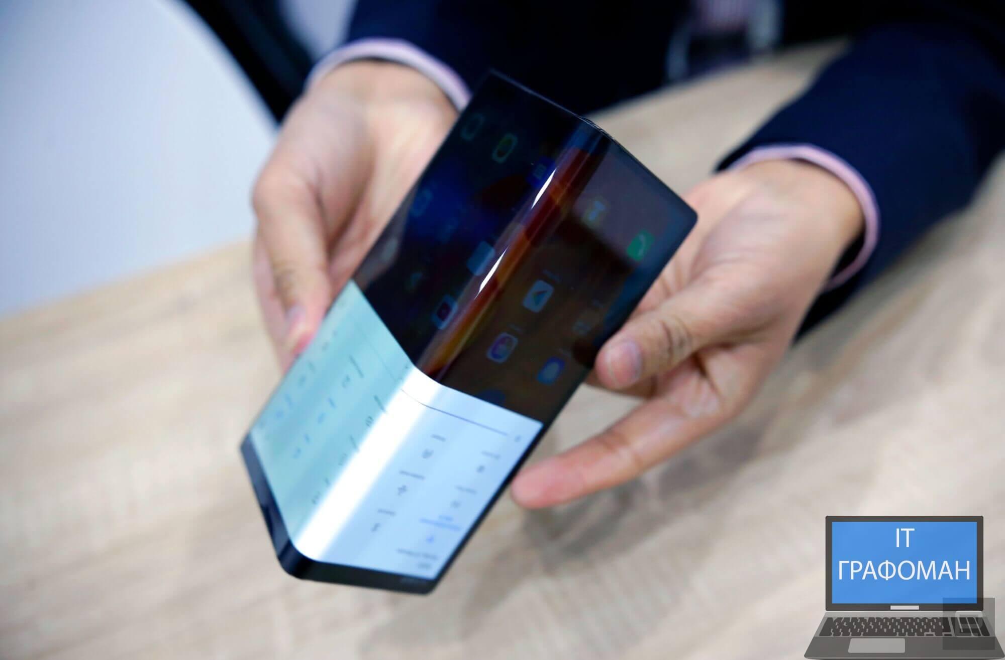 Гибкий смартфон Huawei Mate X. Удивительно и даже невероятно