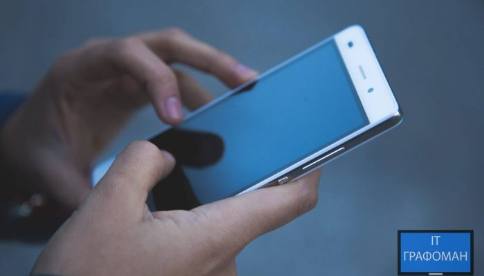 Как выбрать идеальный смартфон для себя?