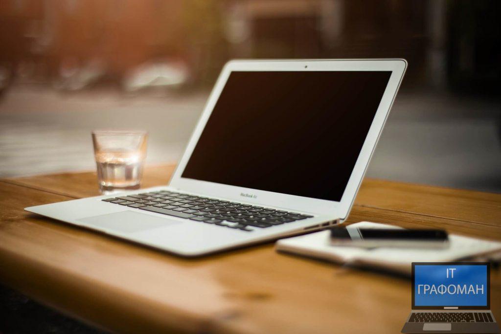 Преимущества ноутбука в сравнении с ПК
