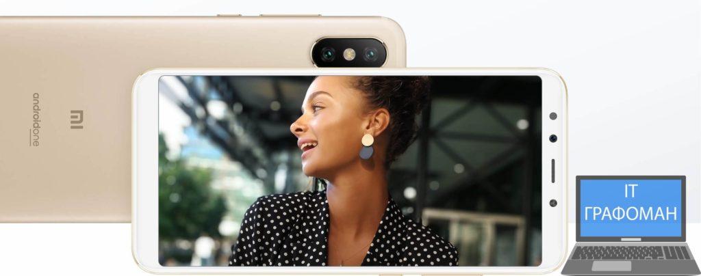 Выбираем бюджетный смартфон. Обзор Xiaomi Mi A2